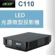 acer C110投影機-台灣代理商佳譽資訊服務更有保障!