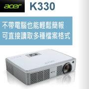 acer K330投影機-佳譽資訊