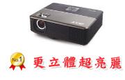 acer P5280 投影機-佳譽資訊