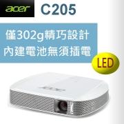 acer C205投影機-台灣代理商佳譽資訊服務更有保障!