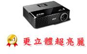 acer P1166P投影機-佳譽資訊
