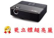 acer P5270 投影機-佳譽資訊