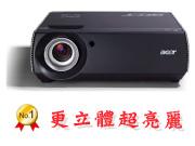 acer P7280投影機-佳譽資訊