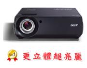 acer P7290投影機-佳譽資訊