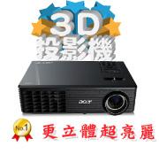 acer X1161投影機-佳譽資訊
