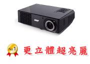 acer X1260P 投影機-佳譽資訊