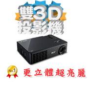 acer X1261投影機-佳譽資訊