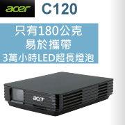 acer C120投影機-台灣代理商佳譽資訊服務更有保障!