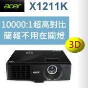 acer X1211K投影機-台灣代理商佳譽資訊服務更有保障!