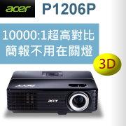 acer P1206P投影機-台灣代理商佳譽資訊服務更有保障!