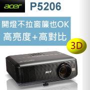 acer P5206投影機-台灣代理商佳譽資訊服務更有保障!