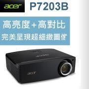 acer P7203B投影機-台灣代理商佳譽資訊服務更有保障!