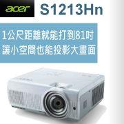 acer S1213Hn 短焦投影機-台灣代理商佳譽資訊服務更有保障!
