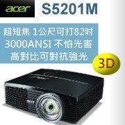 acer S5201M投影機-台灣代理商佳譽資訊服務更有保障!