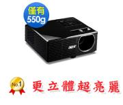acer K10 投影機-佳譽資訊