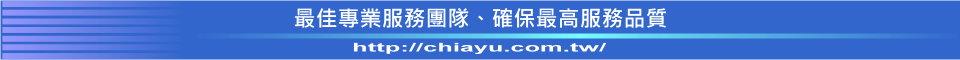 投影機-滿意推薦指定供應商-佳譽資訊股份有限公司