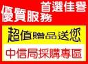 中信局採購案全省訂購專線:0800-888918